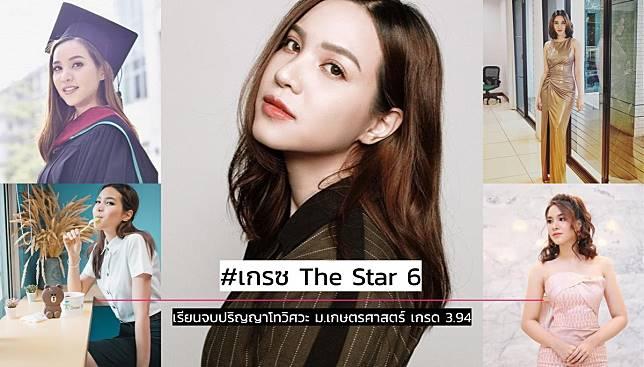 ยินดีกับนักแสดงสาวสวย เกรซ The Star 6 – เรียนจบ ป.โท วิศวะ ม.เกษตรศาสตร์