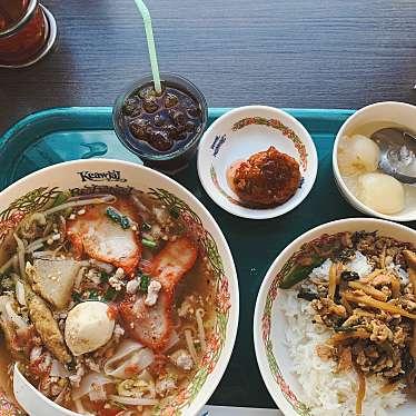 タイ国料理 ゲウチャイ 新宿店のundefinedに実際訪問訪問したユーザーunknownさんが新しく投稿した新着口コミの写真