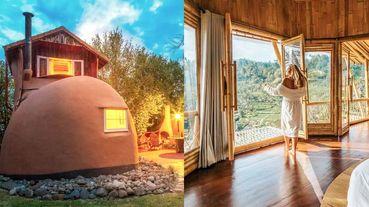 Airbnb全球9大特色房型公開!「入住整隻大象、一只靴子或是懸空木屋」獵奇外觀+奢華內裝超越想像
