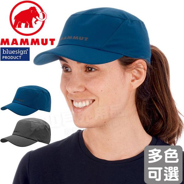 防紫外線 UPF 30+ n柔軟舒適的軟殼面料 n耐用耐磨布料 n可推疊、摺收,便於攜帶