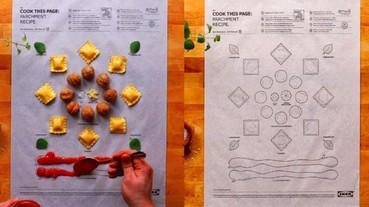IKEA 連「食物」也可以組裝 只要把食材放在食譜上 手殘女秒變餐廳大廚