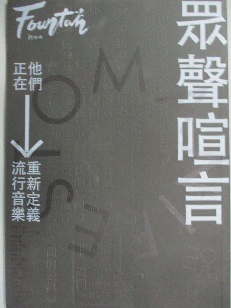 [ISBN-13碼] 4712977742925