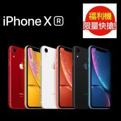 ◎◎ 採用 iOS 12 作業系統|◎◎ 6.1 吋 1,792 x 828pixels 解析度 LCD 觸控螢幕(326ppi)|◎◎ 內建 A12 Bionic 六核心處理器品牌:Apple蘋果種