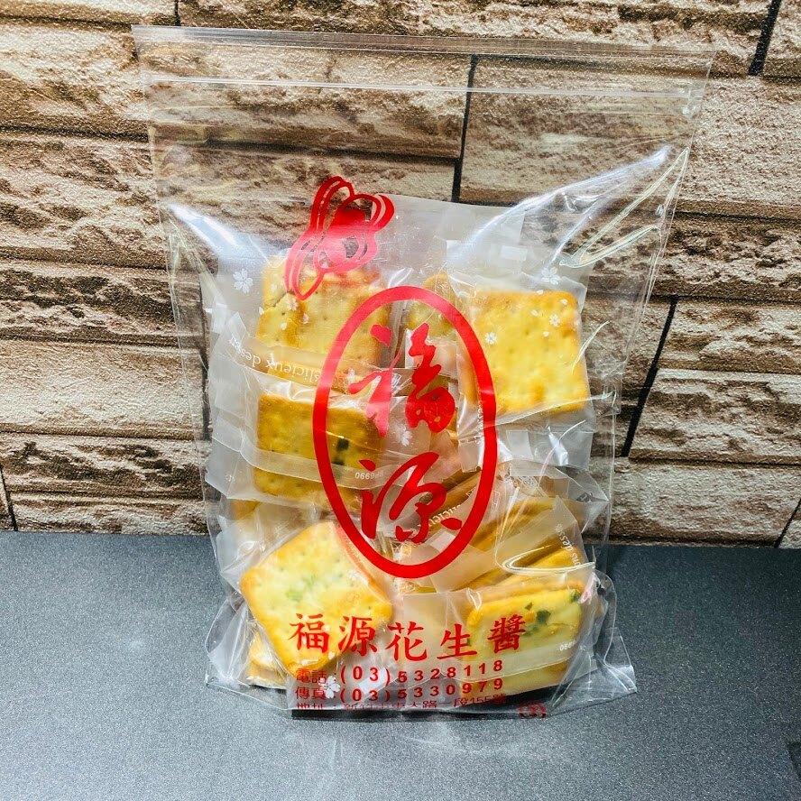 台灣夯 伴手禮物產館 福源 花生醬蔬菜餅