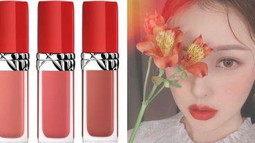 Dior推出超惹火絲絨唇露~花瓣刷頭+保濕柔霧質地!Pony大推「#635」絕美橘紅色