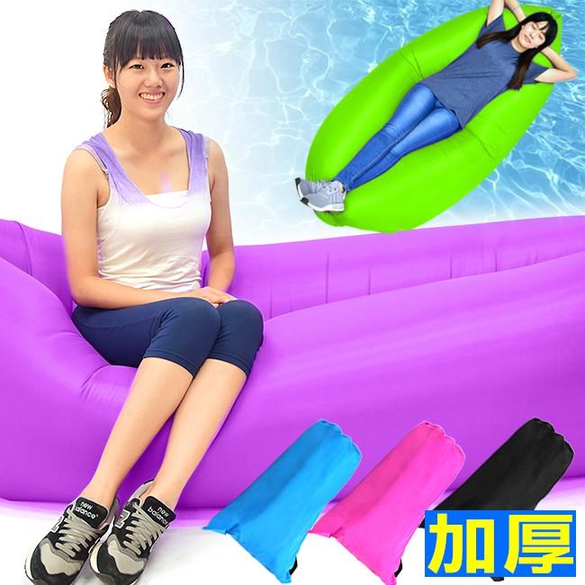 D047-SF001 便攜充氣床.懶骨頭躺椅墊.防潑水懶人沙發椅懶人椅.水上充氣船.漂浮沙發袋.露營睡墊推薦