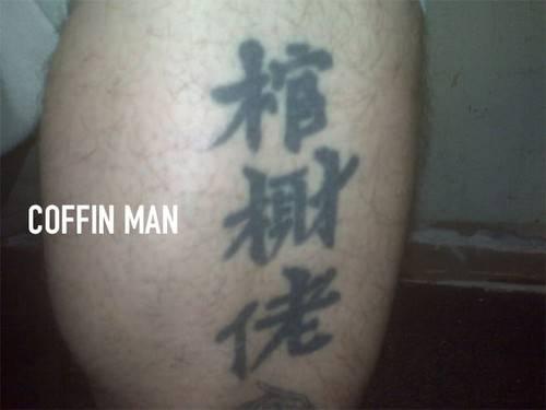 Orang Orang Ini Bikin Tato Pake Tulisan China Kalo Tau Arti Sebenernya Pasti Bikin Ketawa