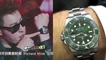 勞力士綠水鬼只是入門款!盤點男人此生必收的 8 支精品手錶