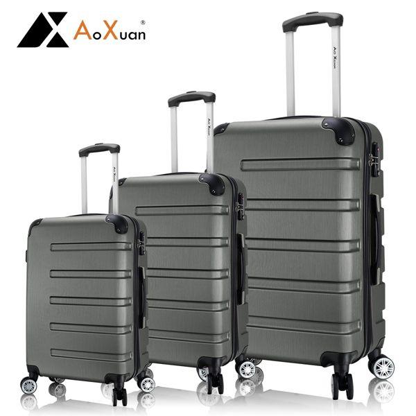行李箱 旅行箱 AoXuan 20+24+28吋ABS硬殼登機箱 風華再現
