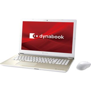 [dynabook]メーカー3年保証/Core i3搭載パソコン
