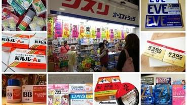 掃貨!「 日本必買 10 大藥妝 」 網友:神藥怎麼能不買?