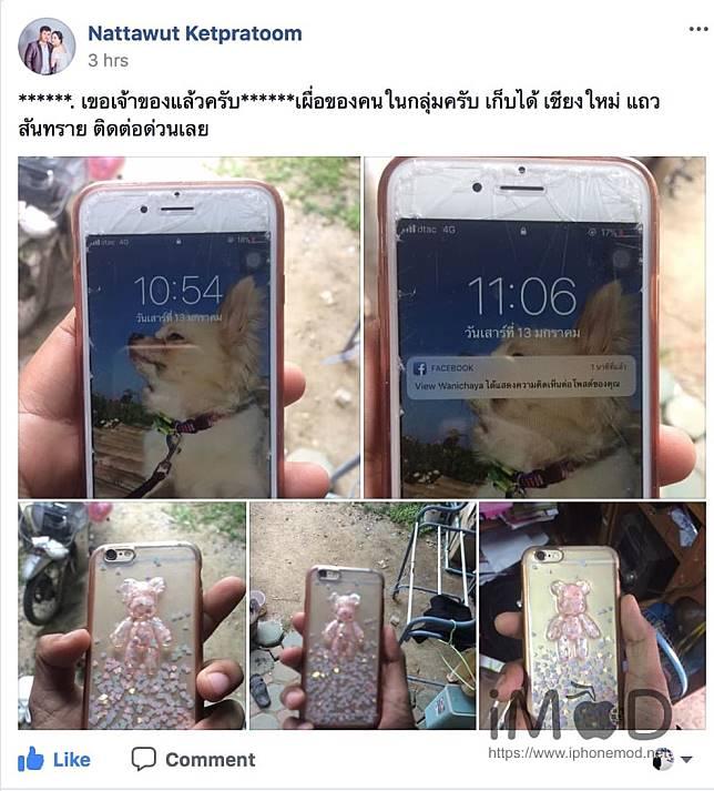 Found Iphone