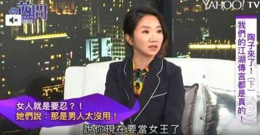 當叛逆的陶晶瑩成為一個母親,女人就是只能忍?