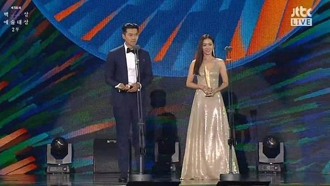 Tatapan Mesra Hyun Bin & Son Ye Jin: Carilah Pasangan yang Selalu Memandangmu Penuh Cinta Meski Jarak Memisahkan