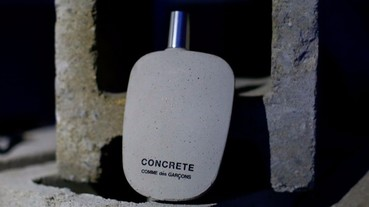 川久保玲的新香水,從概念到包裝都在表達自己眼中的紐約城