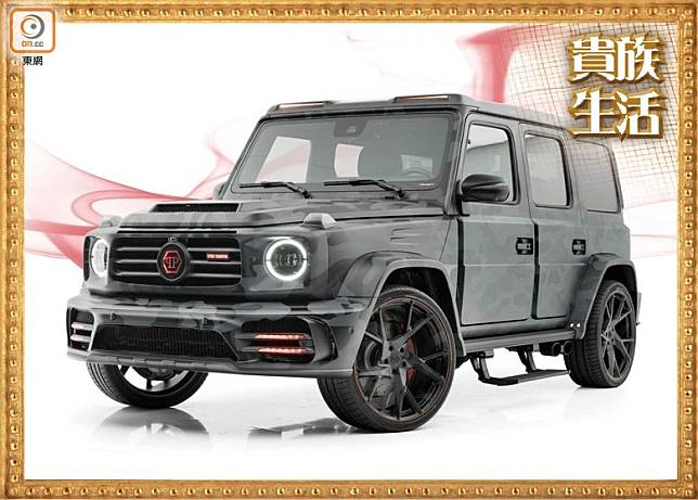 G63本來已價值不菲,經改裝後車價更高達550,000歐元。(互聯網)