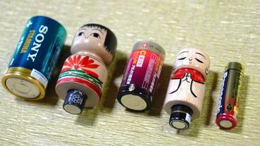 既美觀又實用的「電池変換こけし」