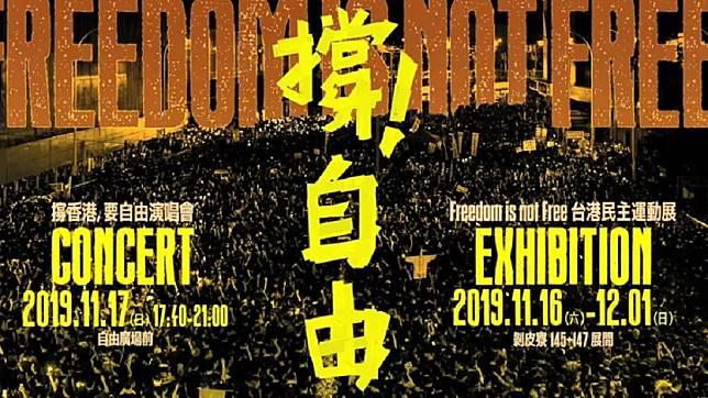 圖/翻攝自滅火器 Fire EX.臉書