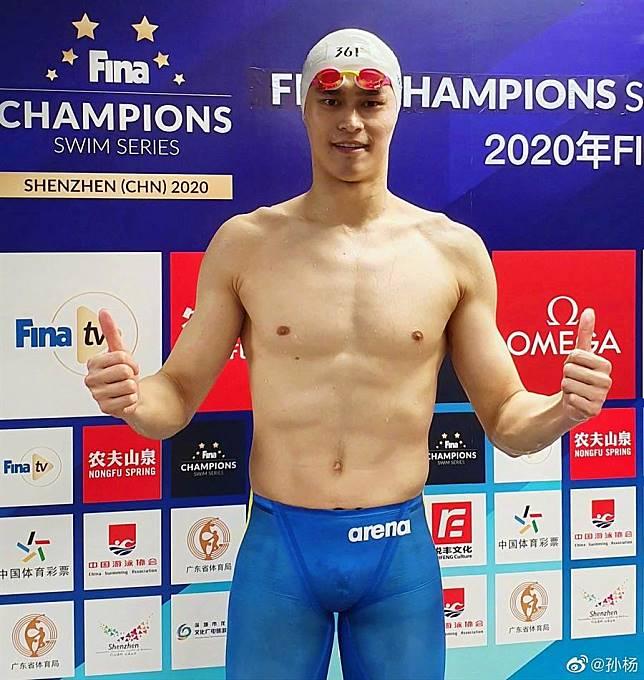 陸奧運泳將孫楊遭禁賽8年 強調上訴到底證清白