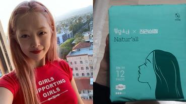 生前低調行善!雪莉幫助低收入女學生「衛生棉商品」終於出貨,粉絲收到感慨淚崩!