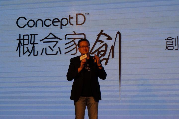 宏碁亞太營運總部暨台灣區總經理侯知遠,發表 ConceptD 的中文命名「概念家創」。