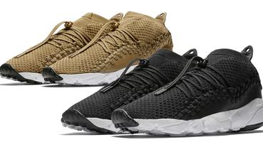 新聞分享 / 針織遇上編織 Nike Footscape Woven Chukka Flyknit