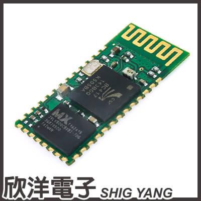 工作電壓3.3V距離一般有15米 / 波特率默認出廠9600不休眠 / 支持低功耗模式,支持軟/硬件設置主從模式