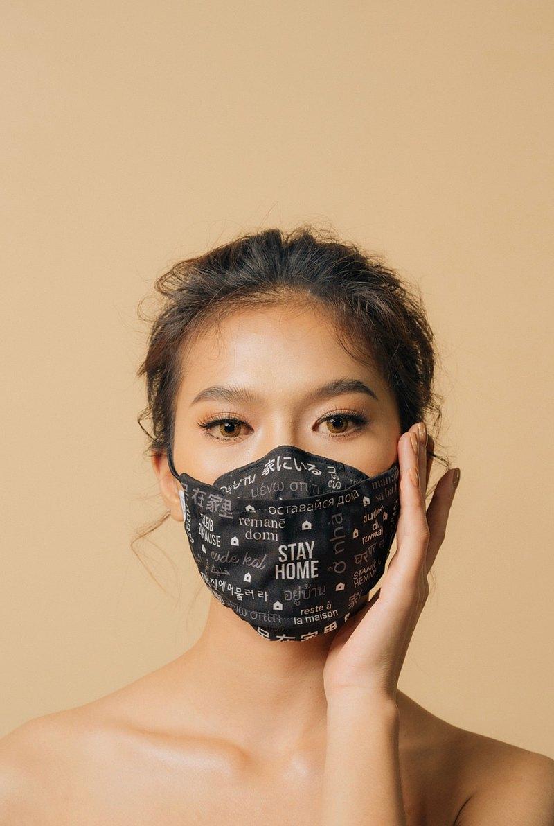 織物面膜塗有拒水劑帶有可調過濾帶 由優質面料製成設計簡單適合所有性別