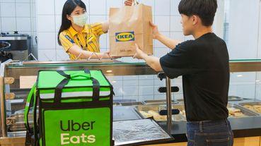 外送風潮無法擋 連IKEA也挽起袖子加入美食戰場!