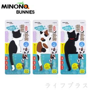 米諾諾貓咪磁鐵掛鉤-6入