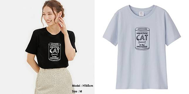 「Cat Can Food」Graphic T-Shirt(互聯網)