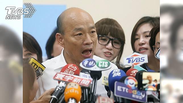 韓國瑜。 圖/TVBS