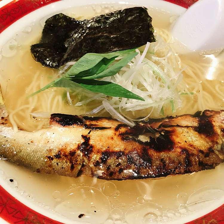 [美味しい食べ物in関東]をテーマに、LINE PLACEのユーザーRockさんがおすすめするグルメ店リストの代表写真