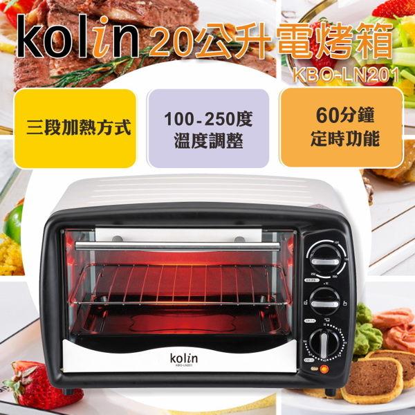 .60分鐘定時功能;.100℃~250℃ 溫度調整;.60分鐘定時功能;.抽取式烤盤、網架及附取盤夾