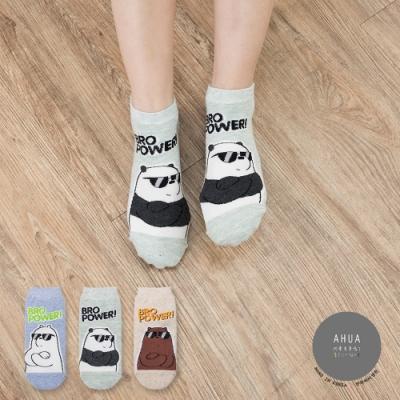 阿華有事嗎 韓國襪子 墨鏡熊熊三兄弟短襪 韓妞必備短襪 正韓百搭卡通襪