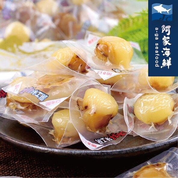 特選新鮮帆立貝製成 ,香濃起士搭配整顆干貝,厚實口感、有嚼勁