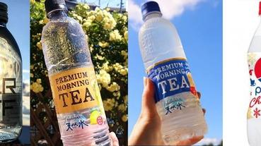 話題飲料再+1,曬IG手裡沒拿一瓶透明飲料好像會遜掉?