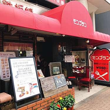 モンブラン 吾妻橋店のundefinedに実際訪問訪問したユーザーunknownさんが新しく投稿した新着口コミの写真