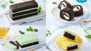 酷涼新滋味!全聯x黑人牙膏,4款薄荷甜點限定開賣!