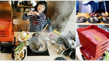 【台北火鍋吃到飽】和牛涮 日式鍋物放題,超值和牛吃到飽,更有炙燒和牛壽司及日式人氣甜點