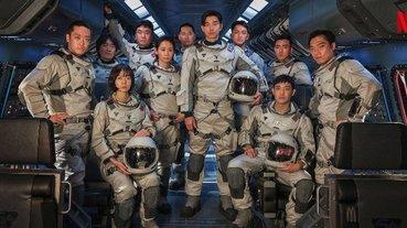 孔劉、裴斗娜 Netflix 科幻影集《寂靜的大海》釋出劇照,宇宙航空隊登上月球探險!