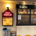 実際訪問したユーザーが直接撮影して投稿した西新宿パスタあるでん亭 新宿センタービル店の写真