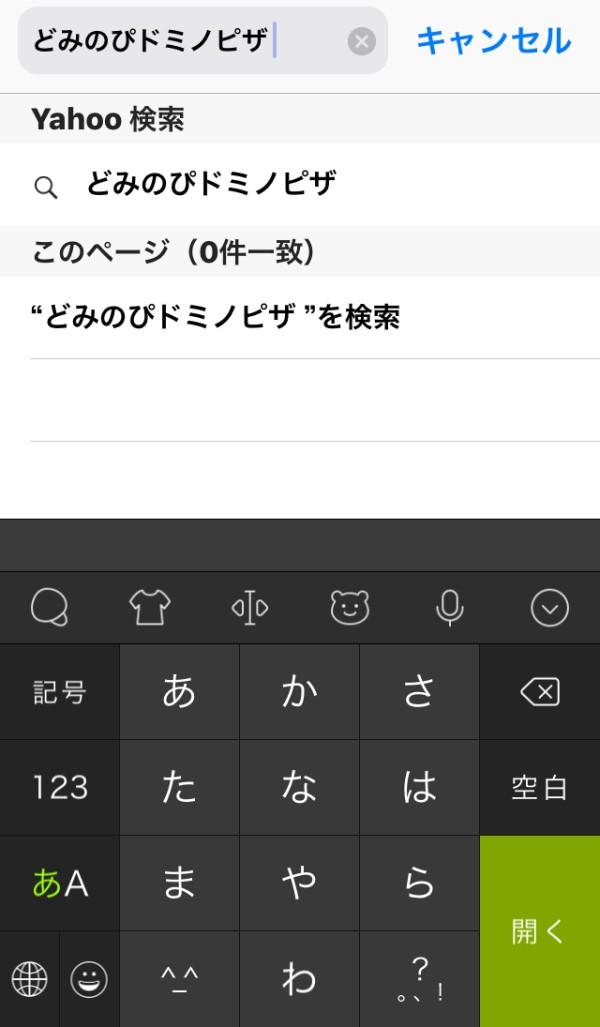 I_YKtAYb7S.jpg