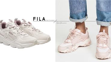 FILA老爹鞋再推新色!必搶「煙燻淡紫」、「老玫瑰色」,全新貓爪設計可愛到犯規!