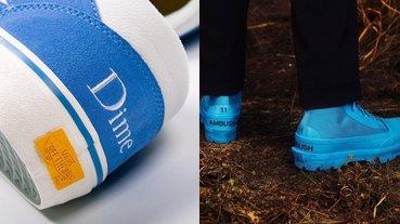 藍色控剁手!搶不到 iPhone 12 藍沒關係,編輯激推 Converse、AJ 3「絕美藍球鞋」才是你必入手的!