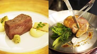 「DELOIN 德朗法式餐廳」頂級御宴套餐,聖誕節不吃對不起自己 !
