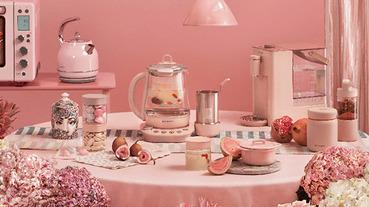 嫩粉色小家電大賞,打造馬卡龍粉色夢幻家居,照著買就對了!