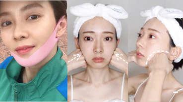 韓妞都在瘋「雙下巴面膜」真的有效嗎?搭配超狂瘦臉操,3天打造骨感小V臉