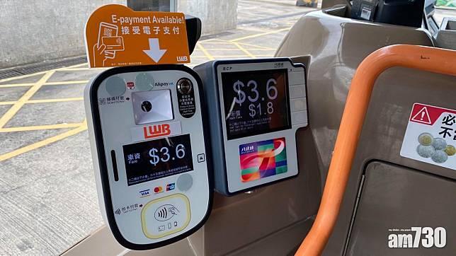 信用卡 + 手機 + 二維碼 龍運全線巴士支援多元化支付系統