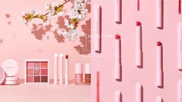 innisfree櫻花系列彩妝報到!九宮格眼影美到窒息,這就是濟州島的春天!